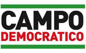 logo_campo_democratico